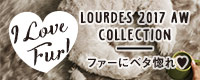 LOURDES 2017 AW COLLECTION